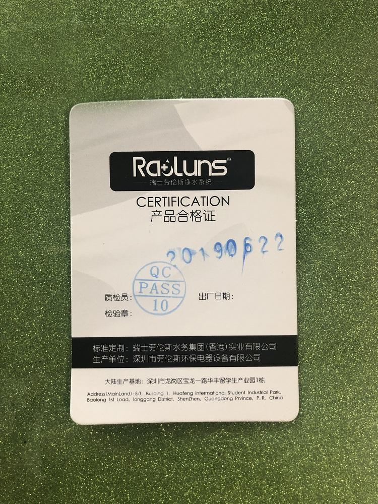 产品合格证.jpg