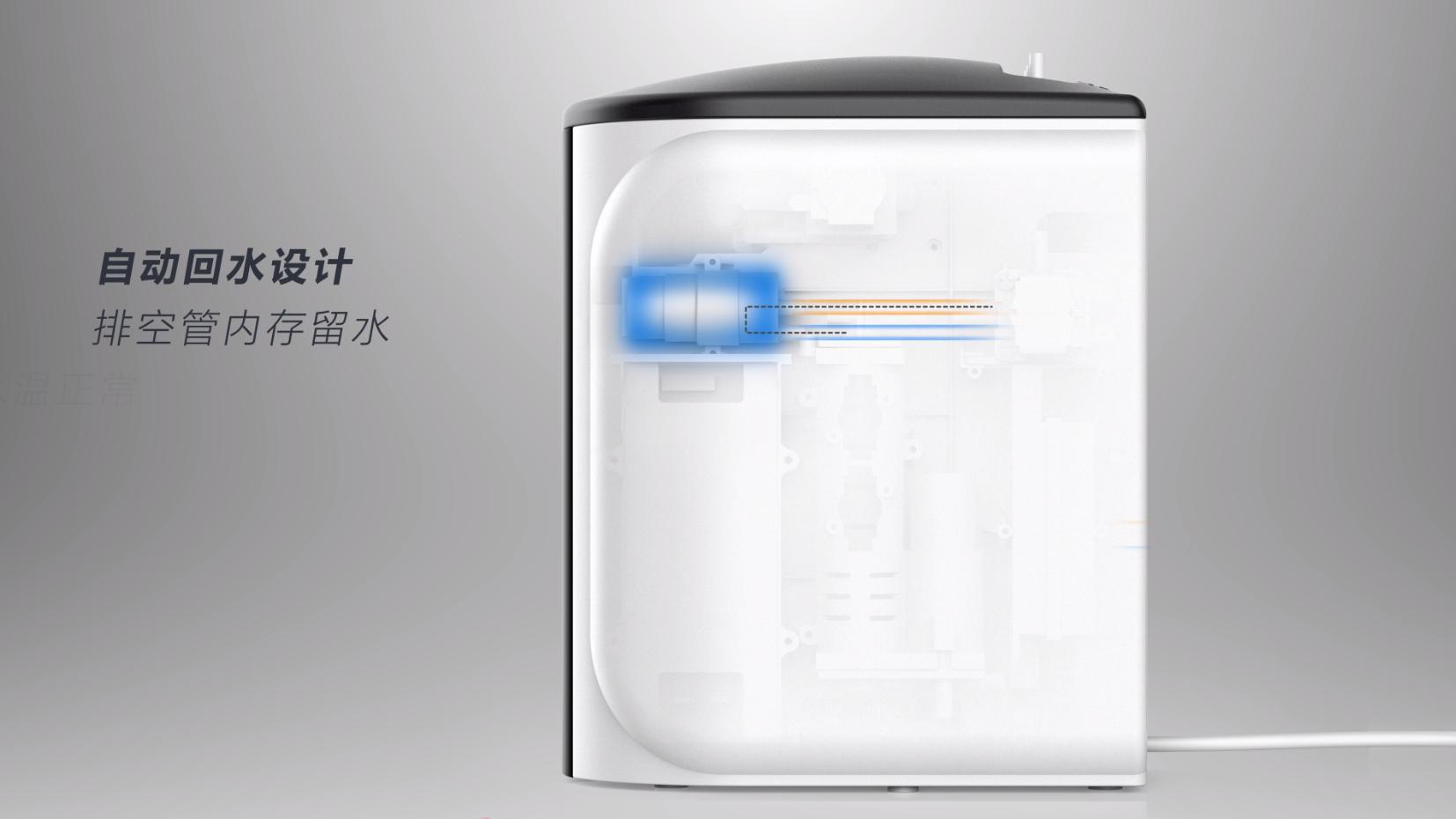 劳伦斯热饮机自动回水设计.png
